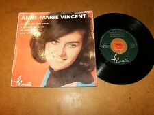 ANNE-MARIE VINCENT - EP FRENCH PALMAREA 1002 / LISTEN - TEEN GIRL FRENCH POPCORN