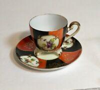 Vintage Ucagco China Demitasse Cup and Saucer Set