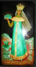 Russian Lacquer Box Maiden with Crown Holding Treasure Chest Fedoskino 1992