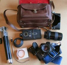 JOB LOT OF CAMERA KIT - COSINA PM-1 + ZOOM LENS, FLASH, TRIPOD, CAMERA BAG, LENS