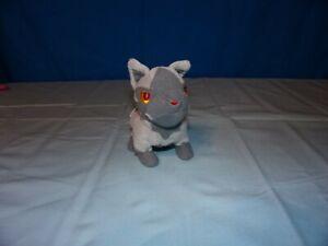 Pokemon Hasbro Poochyena Plush Stuffed Toy Doll 2005  no tag fast shipping plush