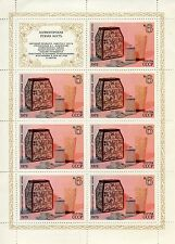 TIMBRE RUSSIA RUSSIE FEUILLE N° 4600 ** 7 TIMBRES / ARTISANAT / ART