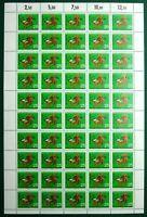 Bund 50er Bogen MiNr 715 postfrisch (BW1759