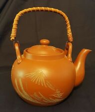 Vintage Japanese tea pot with infuser pottery Japan