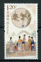 China 2018 MNH Full Moon Mid-Autumn Festival 1v Set Cultures Traditions Stamps