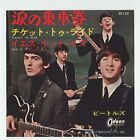 The Beatles - Ticket To Ride c/w Yes It Is OR/330 7
