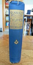 More details for 1878 kennings cyclopaedia of freemasonry masonic book (50)