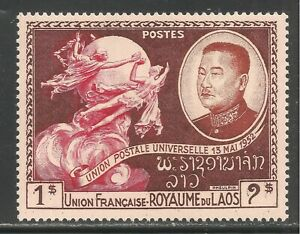 Laos #19 (A4) VF MINT VLH - 1952 1pi UPU Monument and King Sisavang-Vong