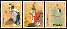 China Stamp- 2003-17 Yue Fei, a Famous Ancient General Stamps-MNH