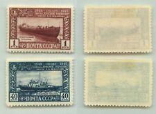 Russia USSR, 1949 SC 1364-1365, Z 1316-1317 mint. f468
