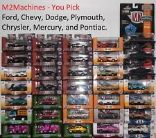 M2Machines FORD, Dodge, Chevy Collection - You Pick, Combined Ship - $3-$16
