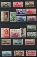1934 REGNO MEDAGLIE AL VALOR MILITARE BEN CENTRATA SPL 20 VAL PO+PA+EX G.I** MNH