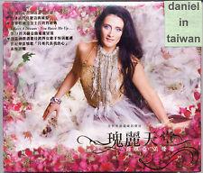 Giorgia Fumanti: Elysium (2012) CD + BONUS TRACK TAIWAN SEALED