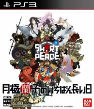 (Used) PS3 SHORT PEACE Long Day Most of Ranko Tsukigime [Import Japan]