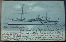 More details for antique bayern steamship postcard singapore 1898 reichspost shanghai hong kong