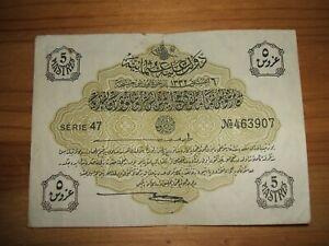 TURKEY / OTTOMAN 5 PIASTRES BANKNOTE 1915/16