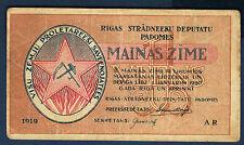 LETTONIE - 1 RUBLI Pick n° R1 de 1919 en TTB A R