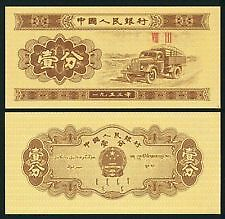 China 1953 1 Fen (=1 cent) Banknotes (UNC), 2pcs