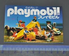 NEW  vintage Playmobil Japan flyer 1984 1985