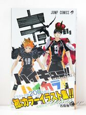 3 - 7 Days JP | Haikyu Official Color Illustrations