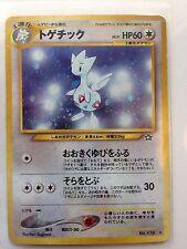 Rare Pokemon Card (Pocket Monsters) - Japanese - Togetic - #176 - Holo-Foil
