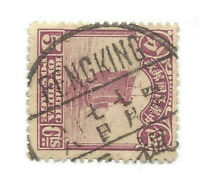 FENGKING CANCEL ON CHINA REAPER STAMP (FENGCHENG, JIANGXI)
