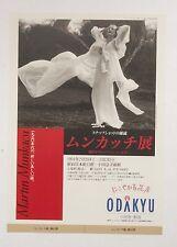 Martin Munkascsi Photo Exhibition Japan Flyer Htf 1994 Shinjuku Tokyo