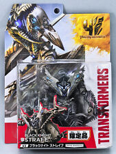 Takara Transformers AOE Movie 4  EX Dinobot Black Knight Strafe Limited on sale