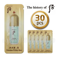 [The History Of Whoo] Gongjinhyang Mi Essential Primer Base 1ml x 30pcs