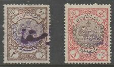Middle East stamp revenue fiscal 7-7-83