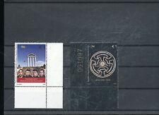 534253 / Kosovo ** MNH Lot