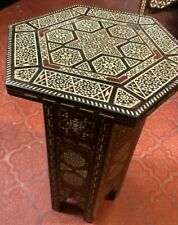 Vintage Deluxe HandMade Mother of Pearl Mosaic Inlay bone Wood Coffee Table