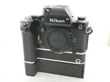 Nikon F2 Photomic with MB-1 and MD-2 Motor Black Body Excellent Condition Nikkor