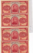 RC0164 China 1940  5 Yuan UNC 1 piece central reserve bank of china combine ship