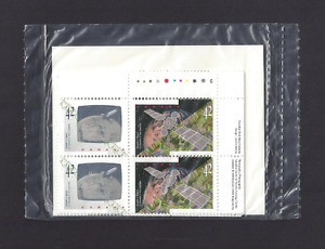 Canada  # 1441-1442   ALL 4 pb     1992  CANADA IN SPACE     Post Office Sealed