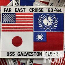 Top Gun Maverick Navy Pilot's G-1 Flight Jacket Far East Cruise Flag Patch