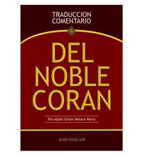 The Noble Quran Del Noble Coran Spanish Medium Size Soft Cover