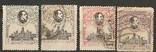 1920 CONGRESO DE LA UPU LOTE DE USADOS