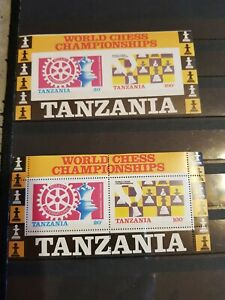 TANZANIA WORLD CHESS 2 BLOCKS PERF+IMPERF. MNH