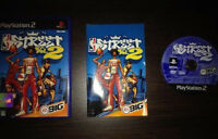 NBA Street Vol.2 Play Station 2 PS2 PAL ESPAÑOL