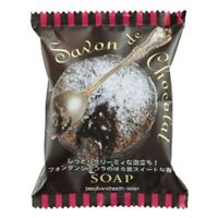 JAPAN PELICAN SAVON DE CHOCOLAT SOAP(80g)