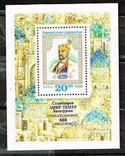 Uzbekistan Famous Turco-Mongol Conqueror Timur 660 Ann Souvenir Sheet 1996 MNH