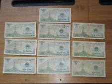 Lot of 10 pcs Vietnamese Banknotes #17