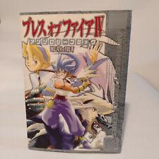 Breath of Fire IV BOF4 Manga Comic Anthology Capcom  Rare