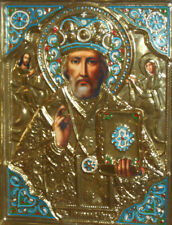 New listing Saint Nicholas Print Icon With Relief Facing