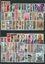 SPAIN @  YEAR COMPLETE  1961  MNH    € 115.00 @ V554 @
