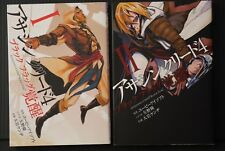 JAPAN manga LOT: Assassin's Creed IV: Black Flag Kakusei vol.1+2 Set