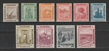 Egypt - 1914 - Rare - ( The First Pictorial Issue ) - Complete Set - MNH**