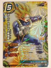 Dragon Ball Miracle Battle Carddass DB15-28 DBR Son Goku Super Saiyan