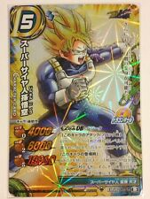 Dragon Ball Miracle Battle Carddass DB15-28 DBR Son Goku Super Saiyan
